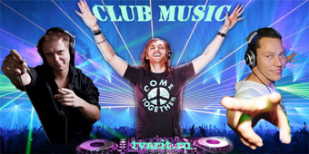 Club-Music-DJ.