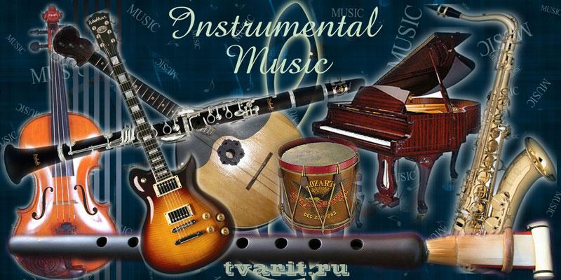 instrumental-music