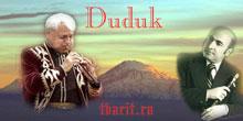 Armenian-duduk